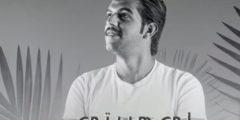 كلمات أغنية لي هيبتي عبدالعزيز العميري مكتوبة وكاملة