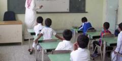 تفاصيل إبعاد معلم أساء للذات الإلهية في الباحة وممارسات سابقة لذات المعلم