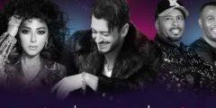 تفاصيل حفل سعد لمجرد وميريام فارس وفرقة ميامي في بوليفارد الرياض