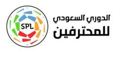 ترتيب الدوري السعودي للمحترفين الهلال متصدر مع انتهاء الجولة العشرين
