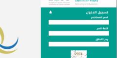 رابط الاستعلام عن نتائج الطلاب برقم الهوية 1441 عبر نظام نور