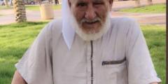 قصة المفقود سالم آل جريب.. مسن من الدمام مختفي منذ عام ولم يتم العثور عليه