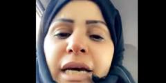 انفذوا أمل.. القصة الكاملة للمعنفة السعودية أمل على يد أشقائها