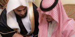شاهد بالفيديو والصور حفل زفاف الأمير عبد الإله بن سلطان