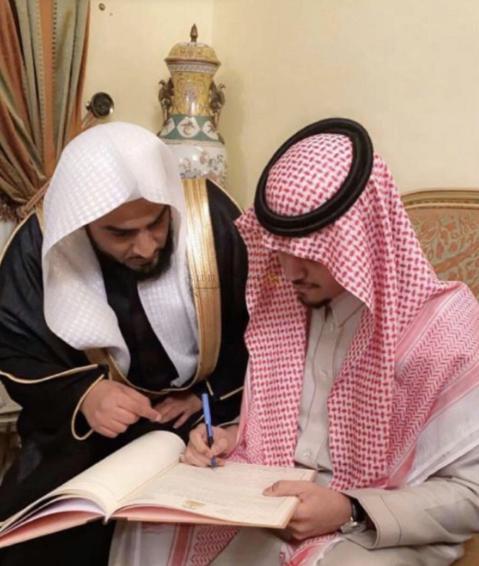 صور عقد قران زواج الأمير عبد الإله بن سلطان موقع شمس الاخباري