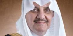 أمير الشرقية سعود بن نايف يلبي طلب والد نسيم حبتور