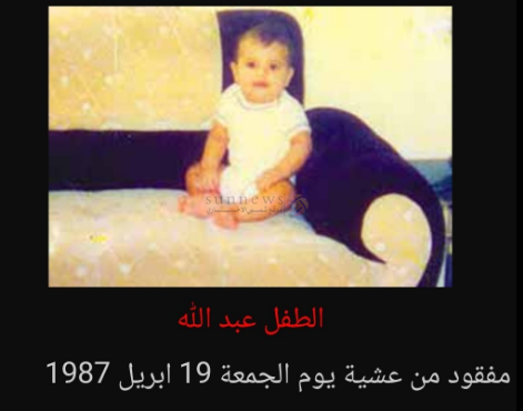 المخطوف عبدالله الزهراني، قصة المخطوف عبدالله الزهراي ، عبد الله الزهراني