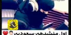 روان الشهري أول منشده شيلات سعودية في شيلة محمد سيدي