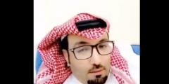 بالفيديو خالد الثبيتي يجلد هند القحطاني