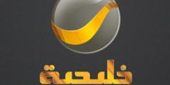 تردد قناة روتانا خليجية 2020 الجديد على عرب سات ونايل سات