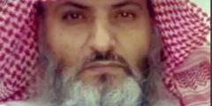 حقيقة العفو عن هادي بن كدمة أقدم سجين في السعودية
