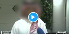 رد شريك خاطفة الدمام منصور اليمني عند سؤاله عن المختطف نسيم حبتور