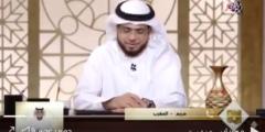 سبب طرد وسيم يوسف من جامع زايد الكبير.. وفضيحته مع فتاة مغربية
