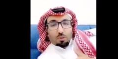 فيديو خالد الثبيتي يصف هند القحطاني بالعاهرة ويشبهها بالعنزة المفلوتة
