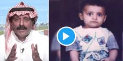 والد نسيم حبتور يطالب بإعادة فحص البصمة الوراثية مع شخص يحمل مواصفات ابنه