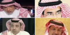 أسماء الإعلاميين الموقوفين عن الظهور في القنوات الرياضية السعودية