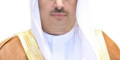 سبب اعفاء عبدالله المديميغ وكيل امارة جازان بتغريدات مسيئة للوطن