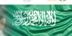 """بعد تعليق الدراسة موعد دخول طلاب السعودية لـ """"المدرسة الافتراضية"""""""