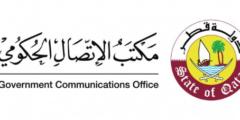تعليق الدراسة في مدارس وجامعات قطر بسبب كورونا