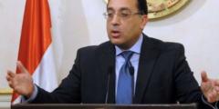 حظر التجول في مصر وتعليق إضافي للمدارس لمواجهة كورونا