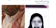 النيابة العامة تطالب بتشديد العقوبات على خاطفة الدمام ومنصور اليمني