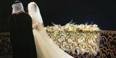 تفاصيل زواج سلمى وابراهيم العامري