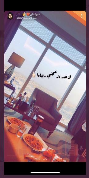 فندق رافال الملك فهد بالطائف