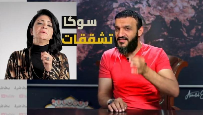 الاعلامية امل عبدالله