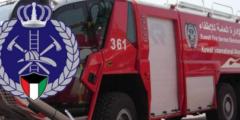 شاهد فاجعة حريق صباح الأحمد في الكويت