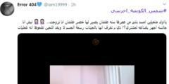 شمس الكويتية اخرسي.. بعد كشفها عن سر حب الشباب للفتيات المغربيات