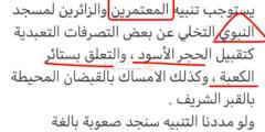 عبده خال يصعد ترند تويتر بعد فضيحة في تغريدة على حسابه