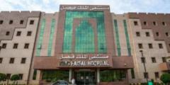 هكذا أصيبت ممرضة بكورونا في مستشفى الملك فيصل التخصصي بالرياض