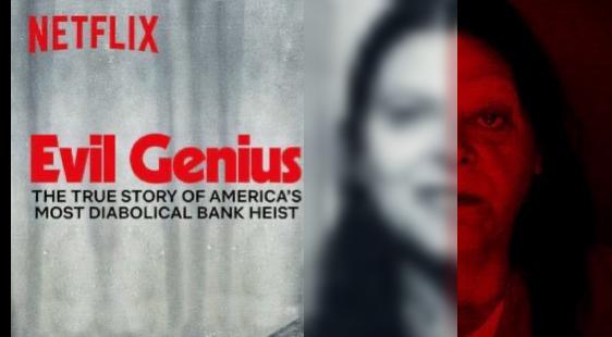 مسلسل Evil Genius، قصة مسلسل Evil Genius أفضل 10 مسلسلات netfilx