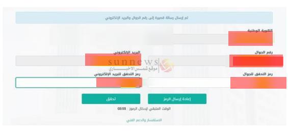 التسجيل لمعادلة شهادة جامعية