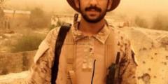 صور محمد سعد ال سلمان الحرقان القحطاني الشهيد محمد بن سعد القحطاني