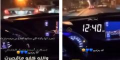 بالفيديو مواطن يخرج في وقت منع التجول لشراء الدواء لوالدته فلم يجده وهكذا كانت ردة فعل رجل أمن
