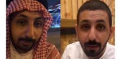 تفاصيل اختفاء يحيى العواجي مفقود الرياض في ظروف غامضة