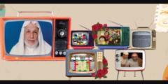 جدول برامج قناة ذكريات وموعد مسلسلات قناة ذكريات شهر رمضان