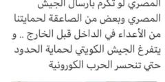 من هي داليا بدران وما سبب سحب جنسية داليا بدران وهل اعتذرت المصرية داليا بدران؟