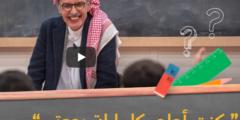 سر علاقة الأمير بدر بن عبدالمحسن الخاصة بجدته.. ومشاعره لحظة وفاتها