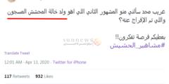 بدر ناو هو ولد خالة دايلر..أبو طلال يكشف تفاصيل جديدة عن شقة دبي ومشاهير الحشيش