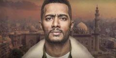 كلمات أغنية تتر مسلسل البرنس أحمد سعد مكتوبة وكاملة