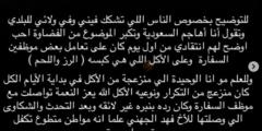 من هي لين الشيشكلي وما سبب المطالبات بسحب جنسيتها ؟