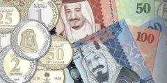 """مؤسسة النقد """"ساما"""" تزف بشرى سارة للموظفين السعوديين بشأن الأقساط المستحقة لدى البنوك"""