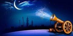 موعد اذان المغرب في السعودية أول يوم في رمضان