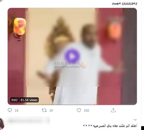 هيا الشعيبي ممثلة كوميدية كويتية