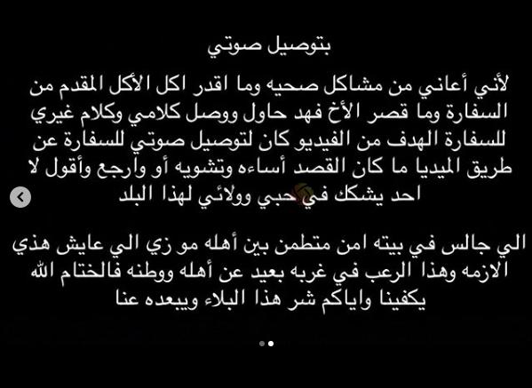 لين الشيشكلي انستجرام