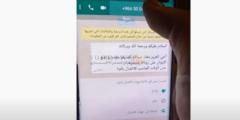 ابو طلال الحمراني يفضح عبدالله المديفر ويكشف اتصالات روتانا خليجية عليه