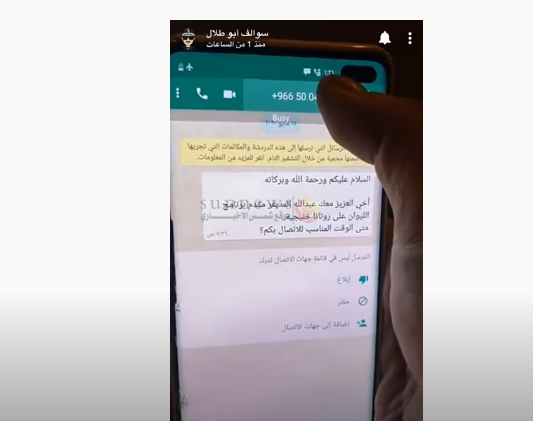 ابو طلال الحمراني يفضح عبدالله المديفر