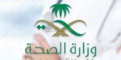 تسجيل 1905 إصابة جديدة بفيروس كورونا في السعودية والإجمالي يرتفع إلى 44830